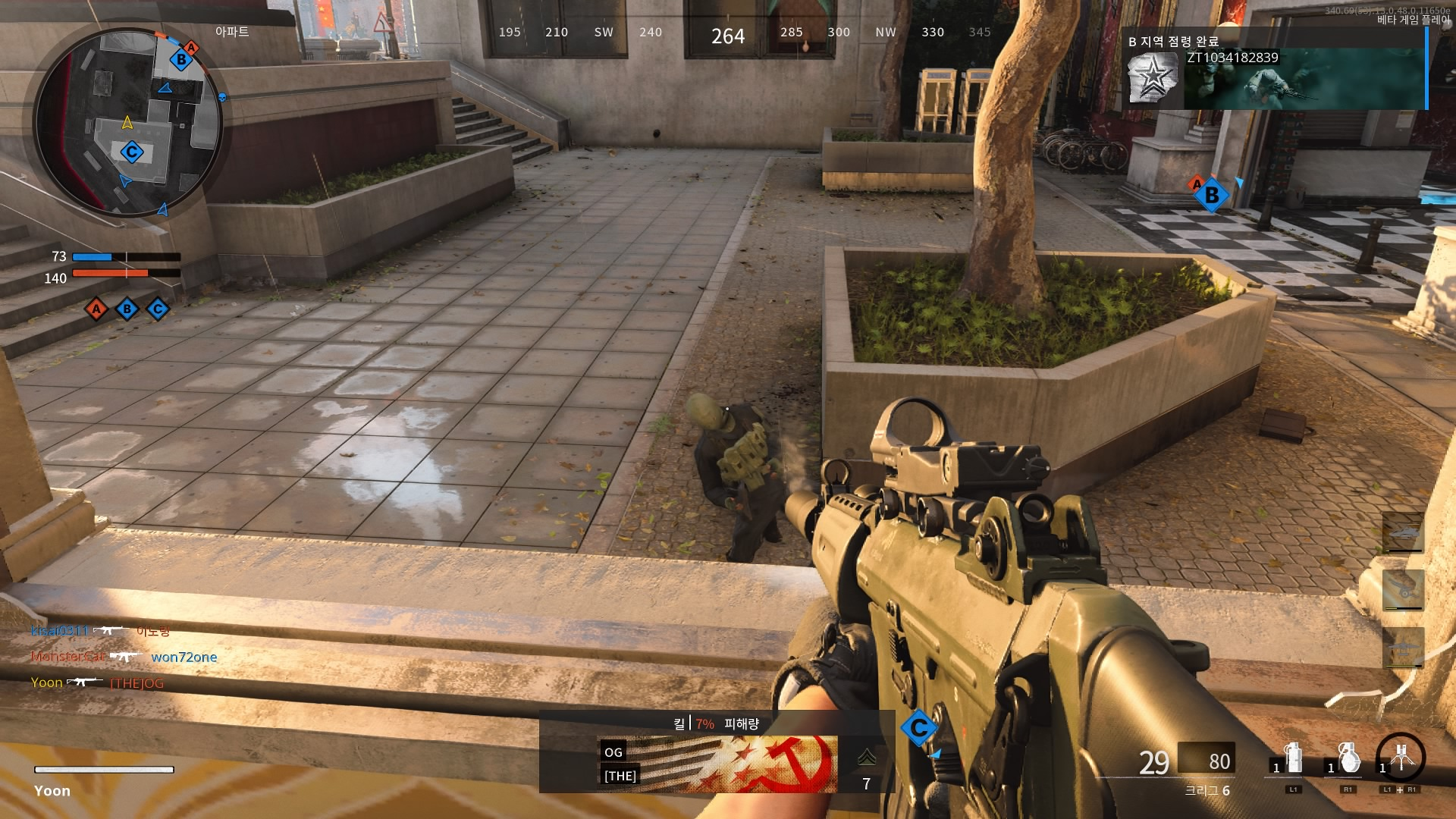 Call of Duty®_ Black Ops Cold War - Beta_20201011233555.jpg