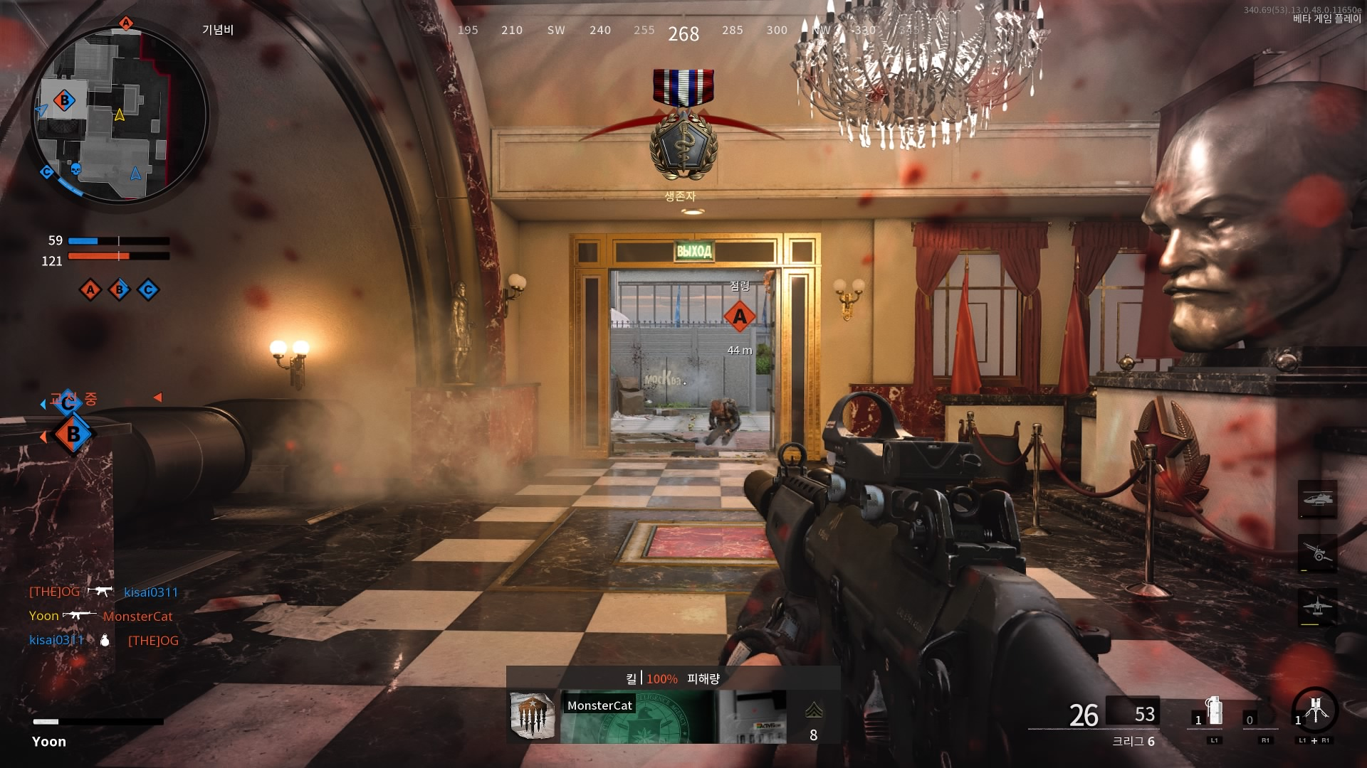 Call of Duty®_ Black Ops Cold War - Beta_20201011233459.jpg
