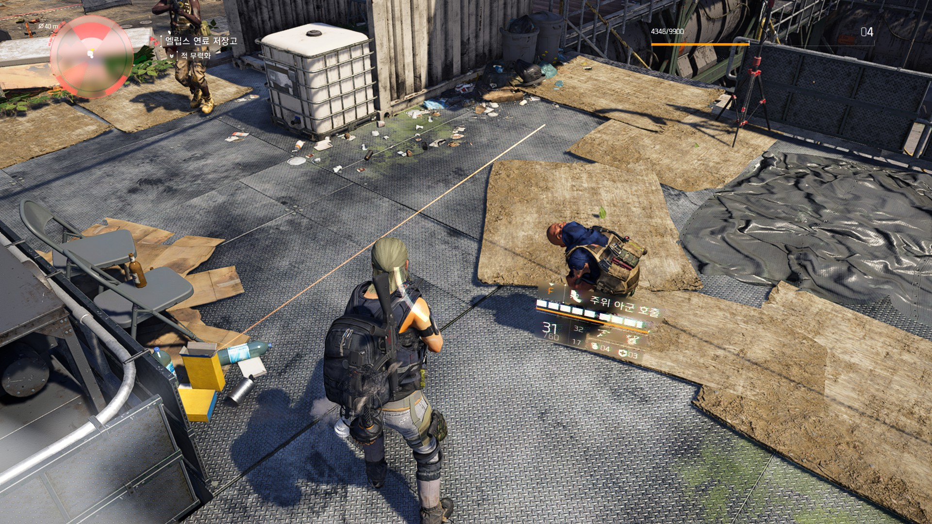 Tom Clancy's The Division® 22019-3-12-1-21-33.jpg