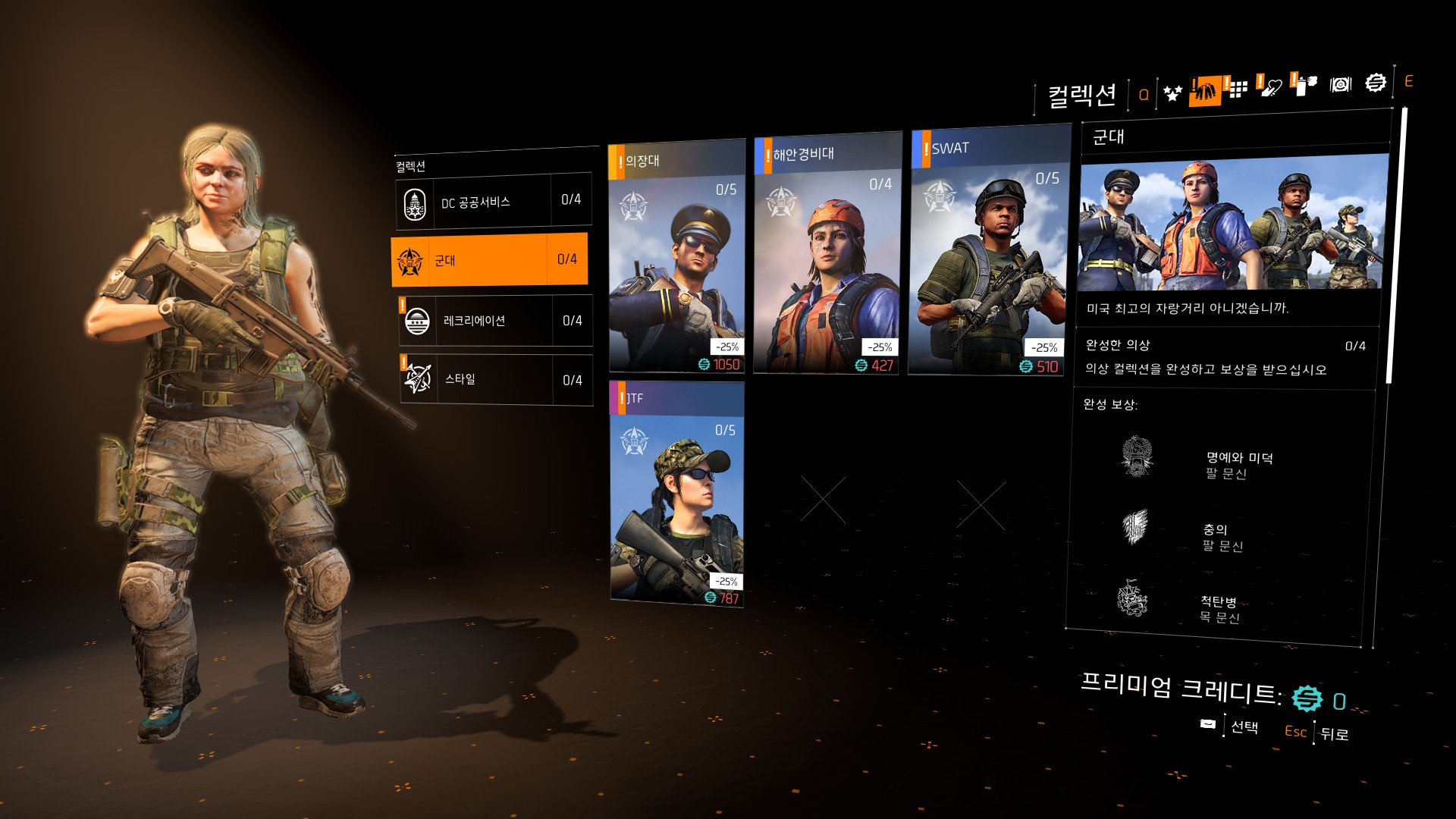 Tom Clancy's The Division® 22019-3-11-23-17-57.jpg