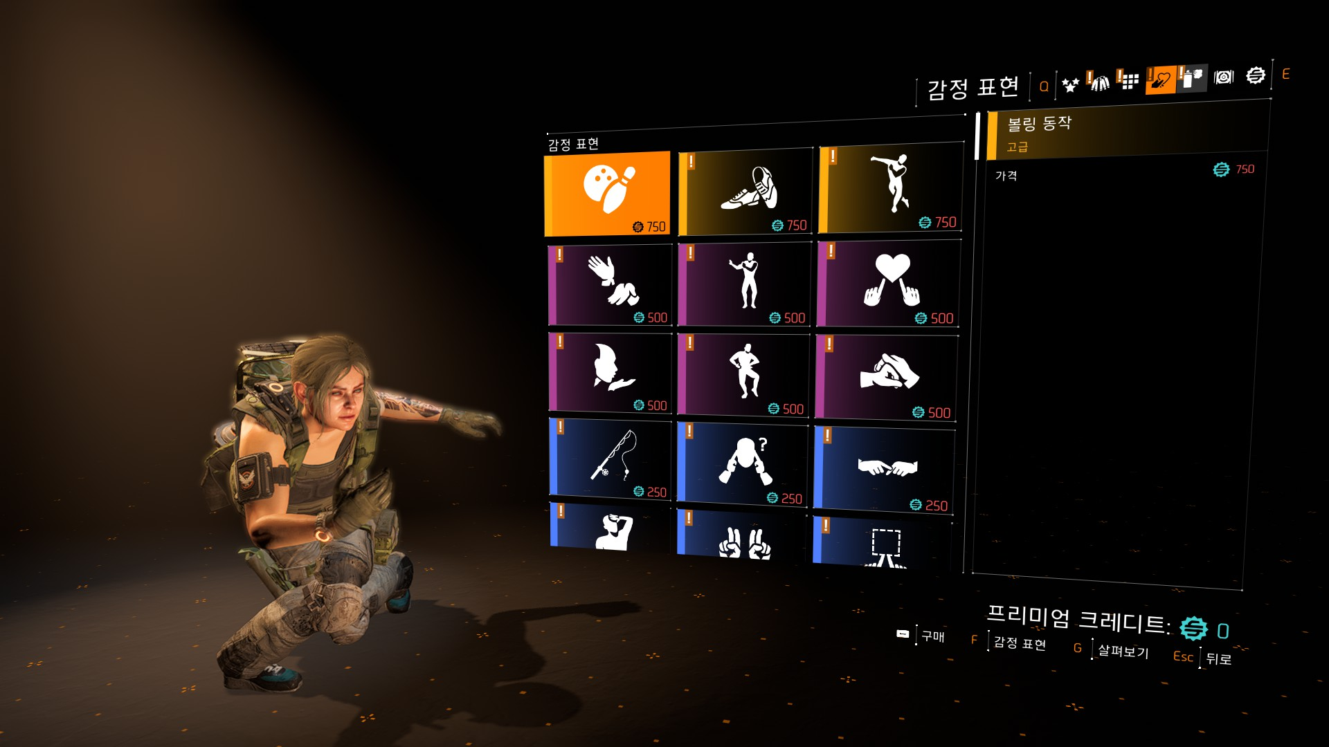 Tom Clancy's The Division® 22019-3-11-23-18-26.jpg