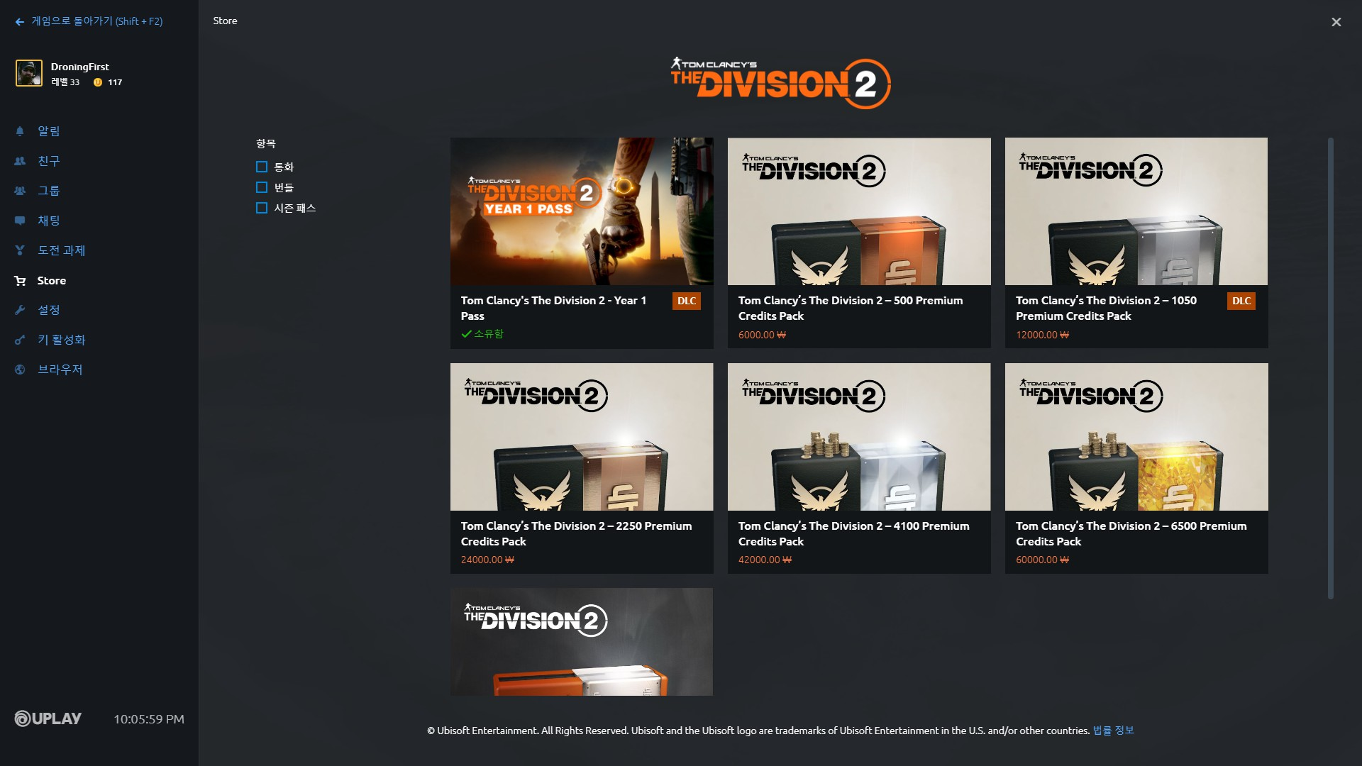 Tom Clancy's The Division® 22019-3-11-22-5-59.jpg