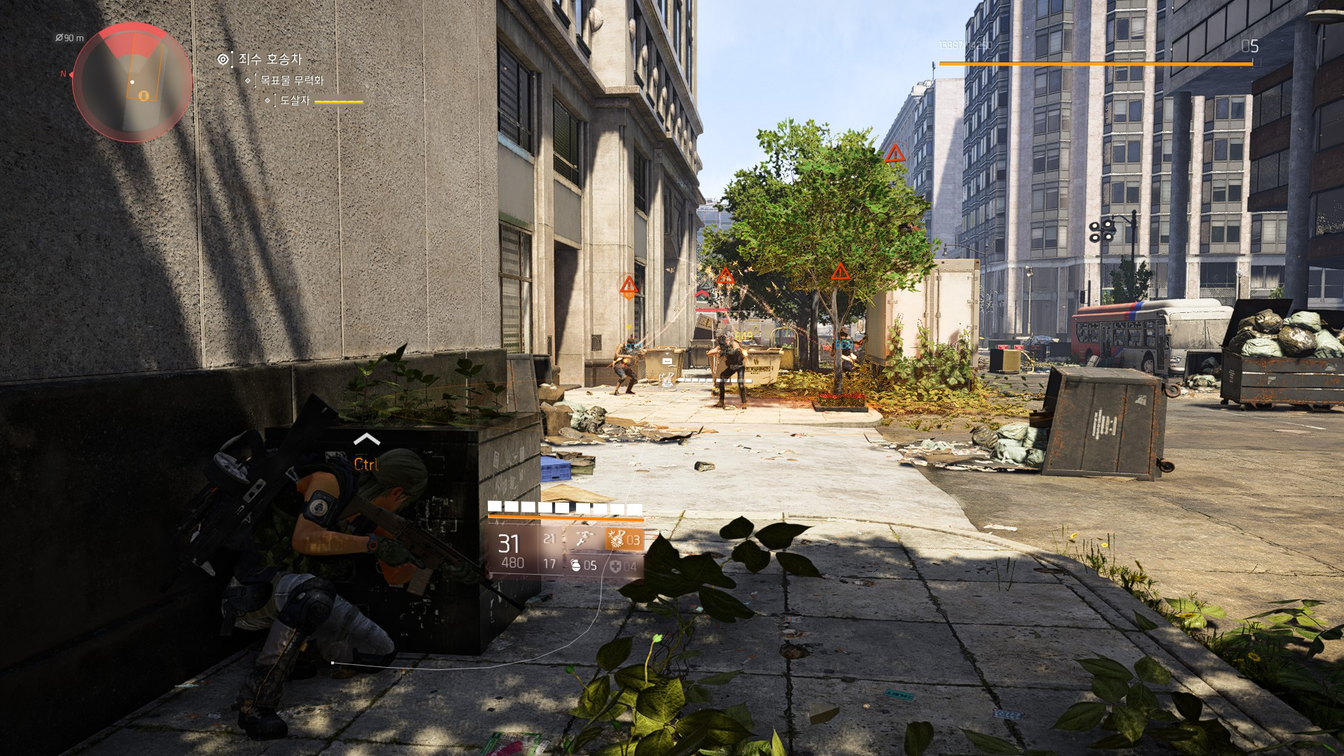 Tom Clancy's The Division® 22019-3-12-2-32-11.jpg