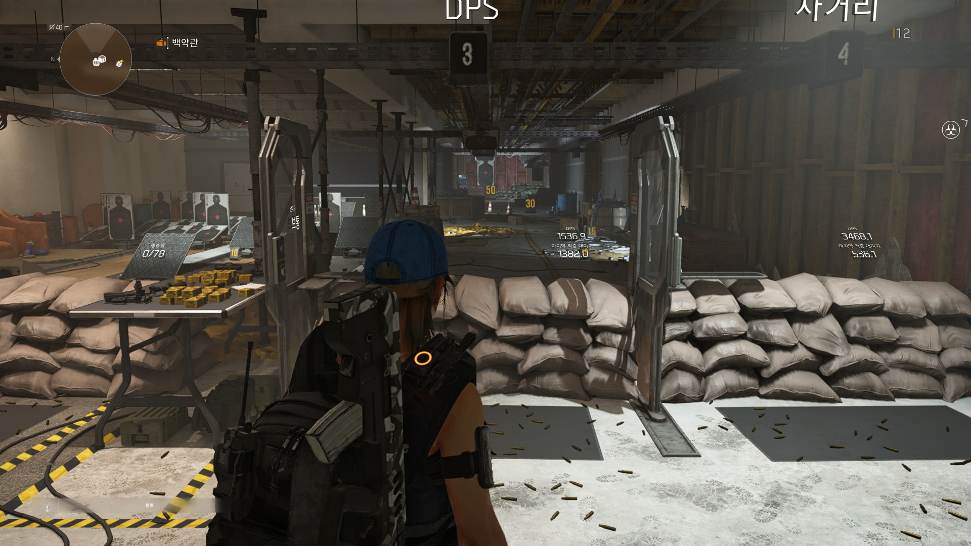 Tom Clancy's The Division® 22019-3-13-2-43-8.jpg