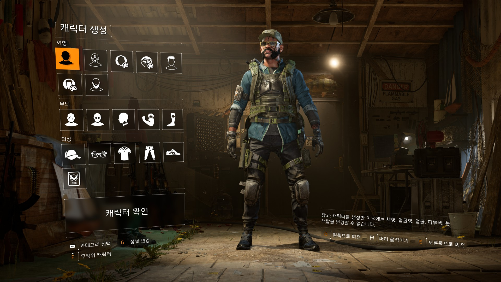 Tom Clancy's The Division® 22019-3-11-21-48-37.jpg