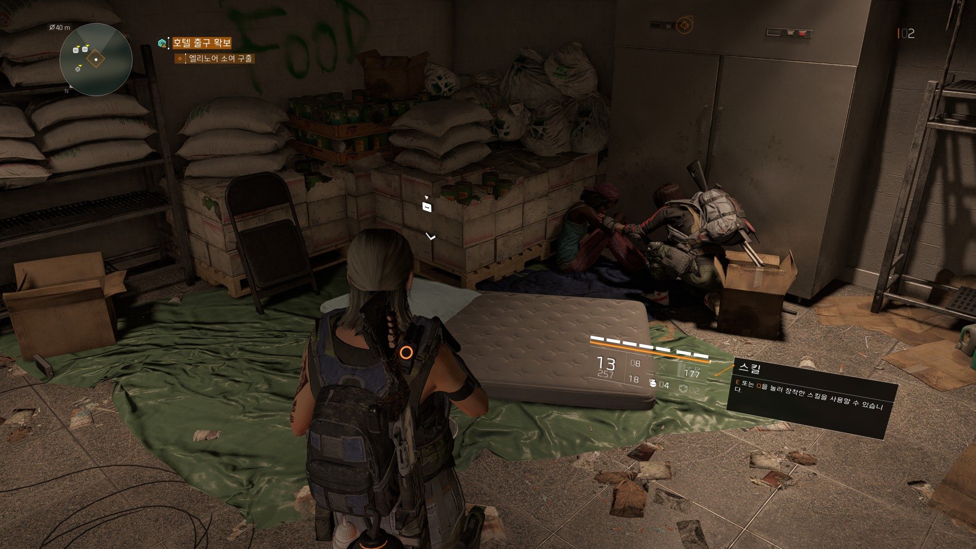 Tom Clancy's The Division® 22019-3-11-23-53-24.jpg