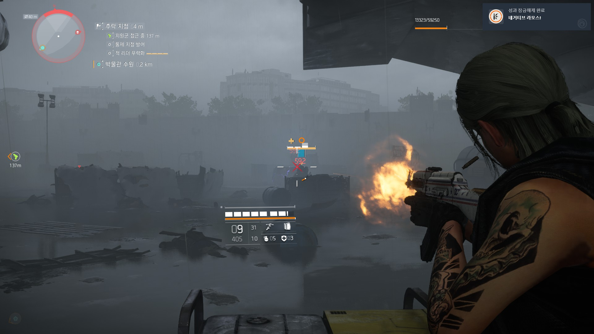 Tom Clancy's The Division® 22019-3-13-0-3-39.jpg