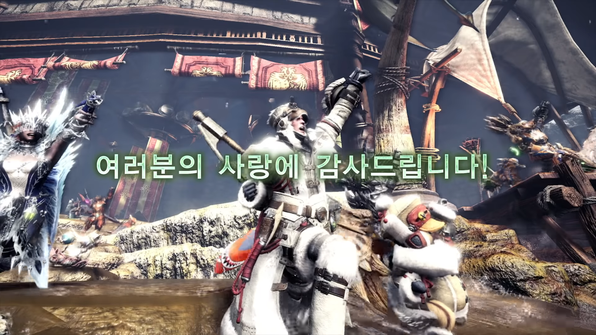 Monster Hunter World_ Iceborne - 개발자 다이어리_ The Final Stand 17-8 screenshot.png
