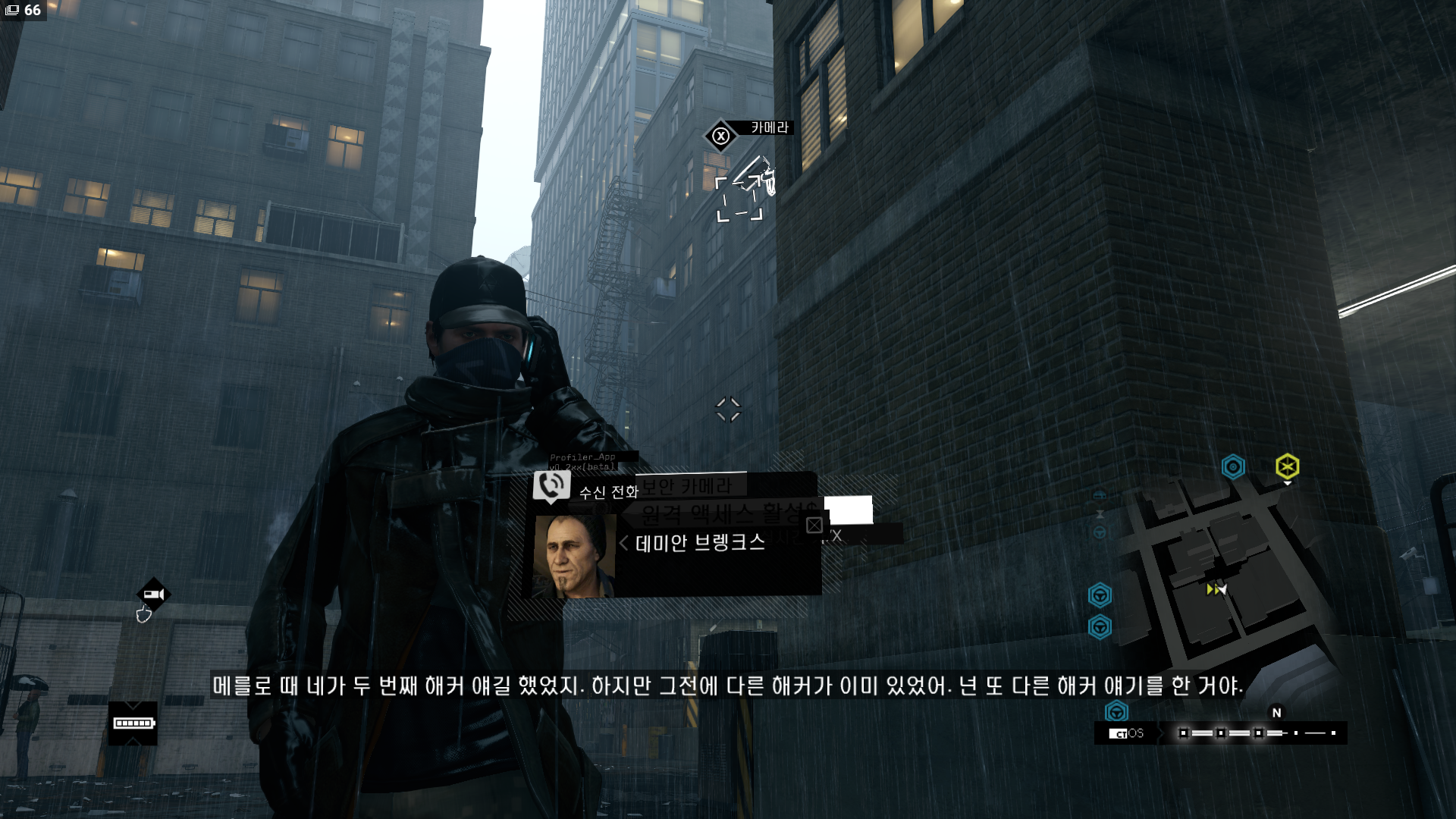 Watch_Dogs2016-11-26-15-14-2.png