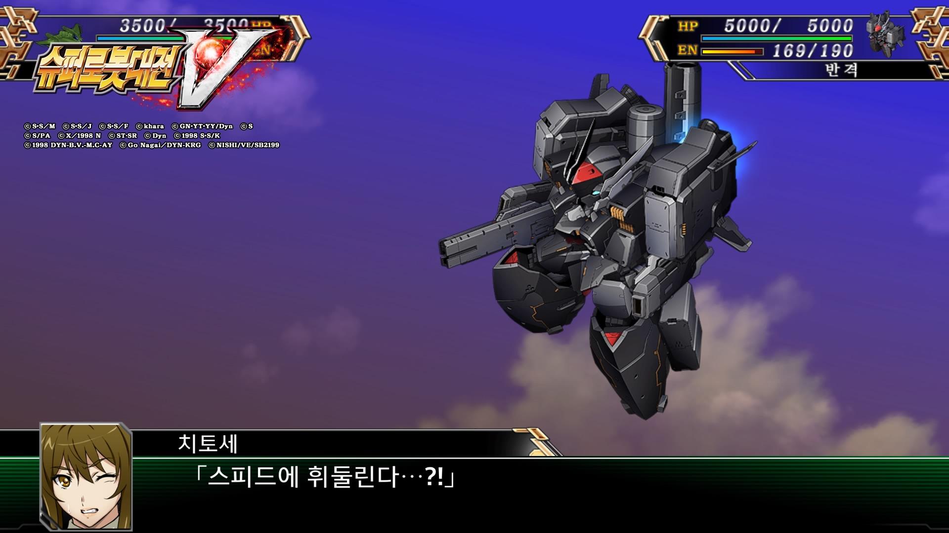 SuperRobotWarzV_21.jpg
