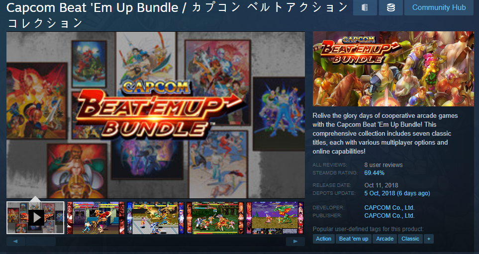 Capcom Beat  Em Up Bundle   カプコン ベルトアクション コレクション on Steam.jpg
