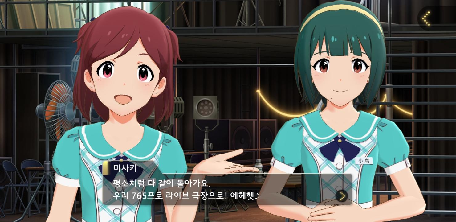 Screenshot_20210714-140130_ !.jpg