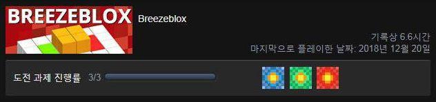 BLX_00.jpg