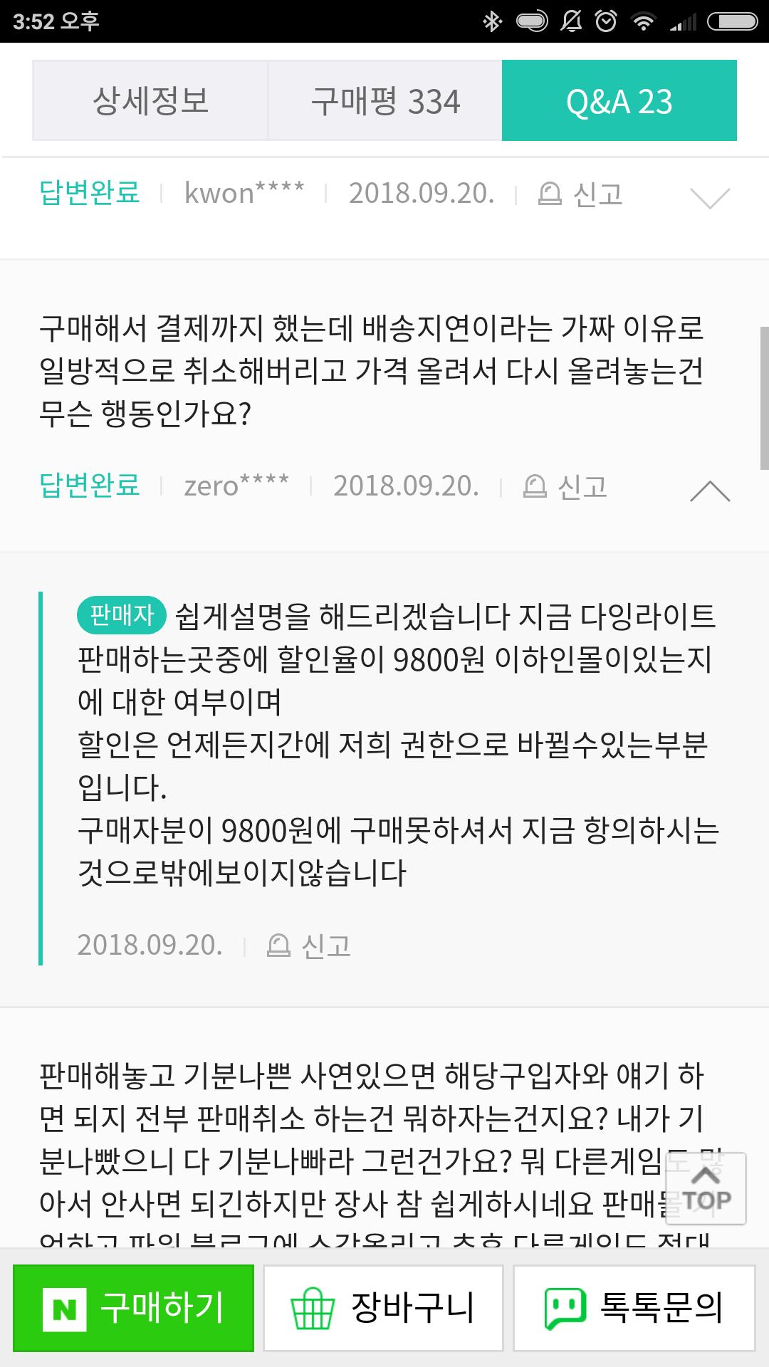 Screenshot_2018-09-20-15-52-05-330_com.android.chrome.png