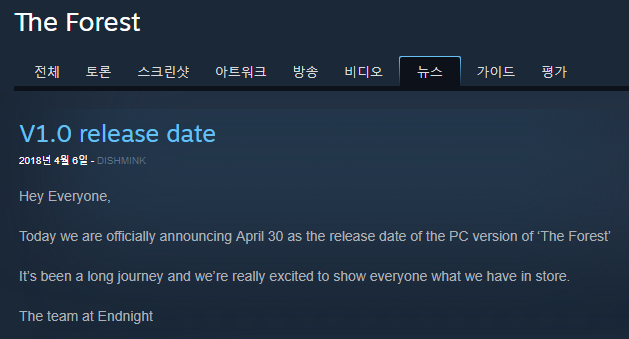 screenshot-steamcommunity.com-2018.04.06-11-52-26.png