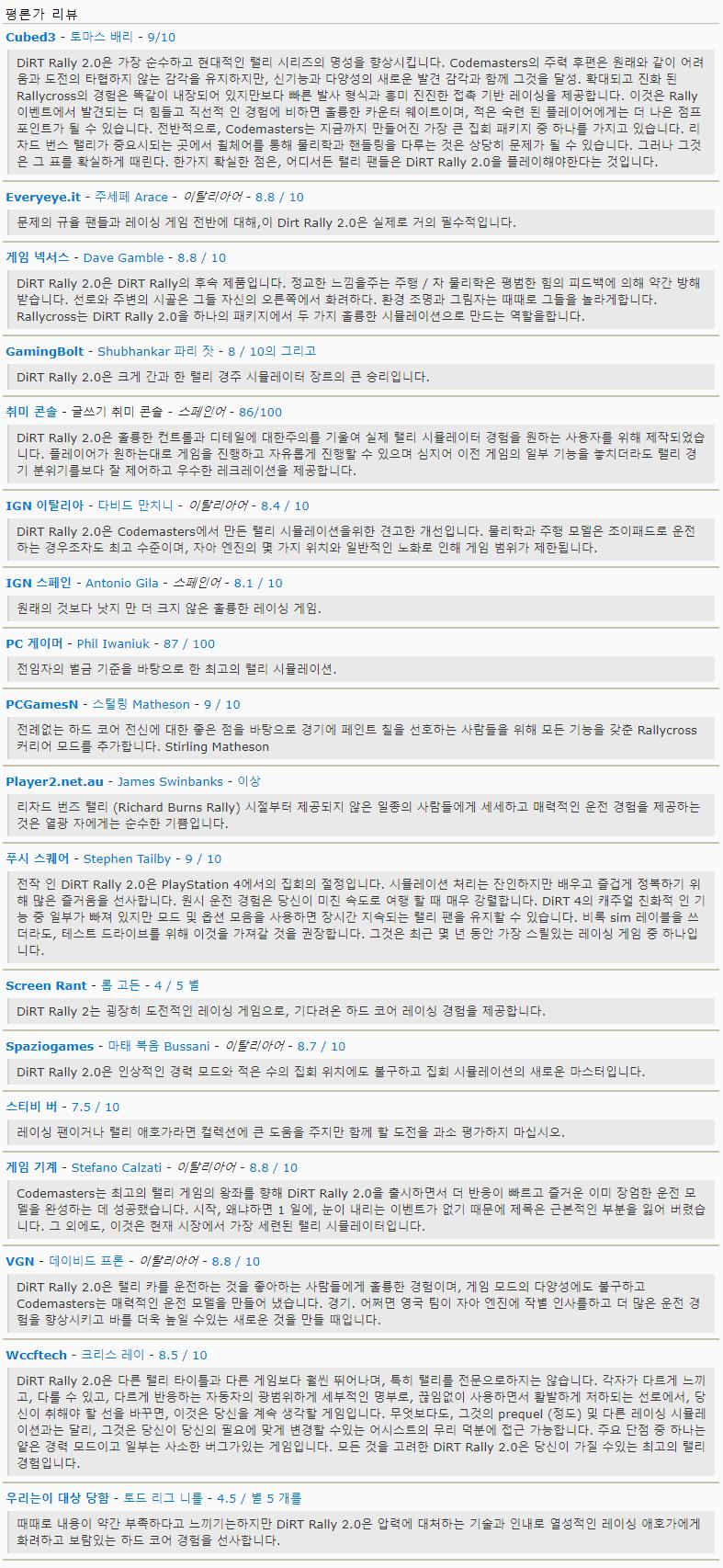screenshot-www.reddit.com-2019.02.18-23-05-36.png