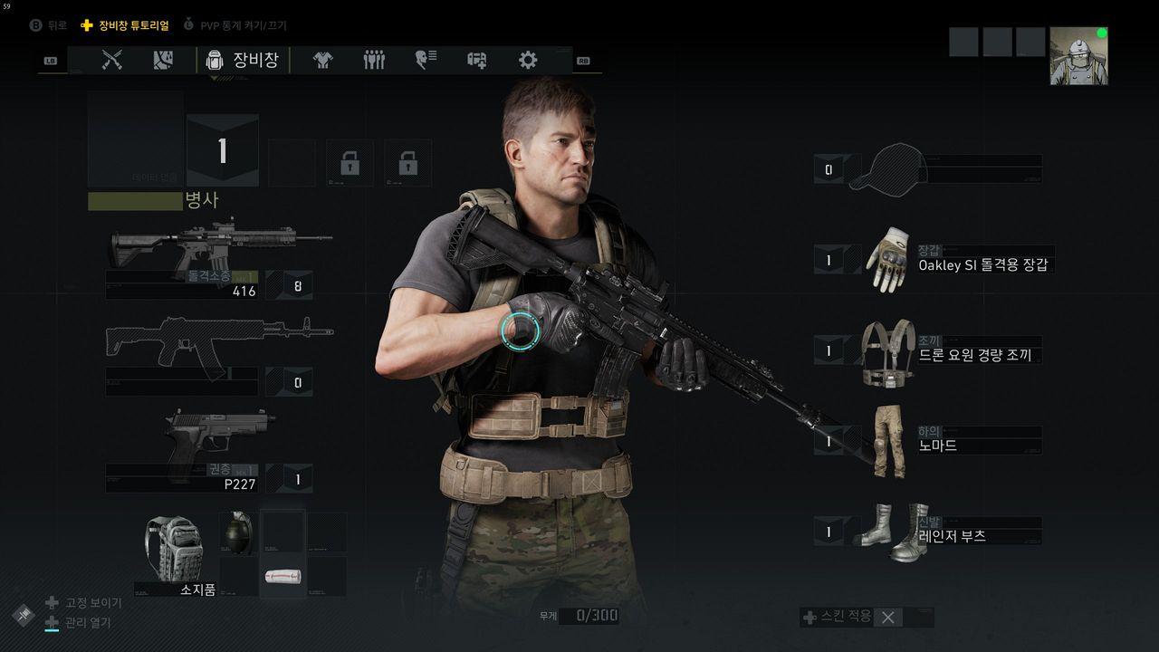 Tom Clancy's Ghost Recon® Breakpoint Beta2019-9-6-16-24-55.jpg