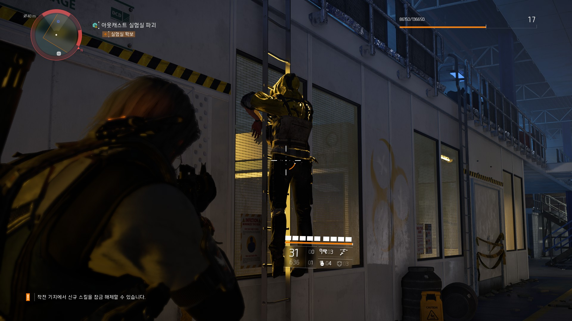Tom Clancy's The Division® 22019-3-30-20-9-47.jpg