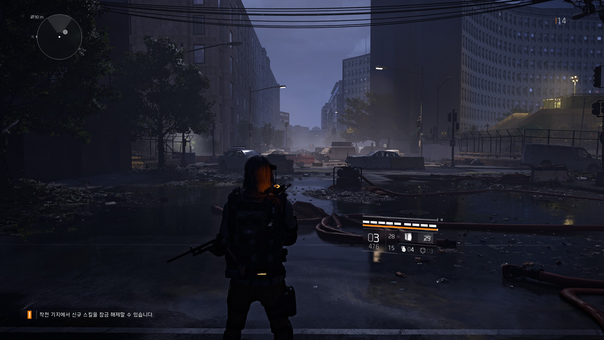 Tom Clancy's The Division® 22019-3-29-20-55-56.jpg