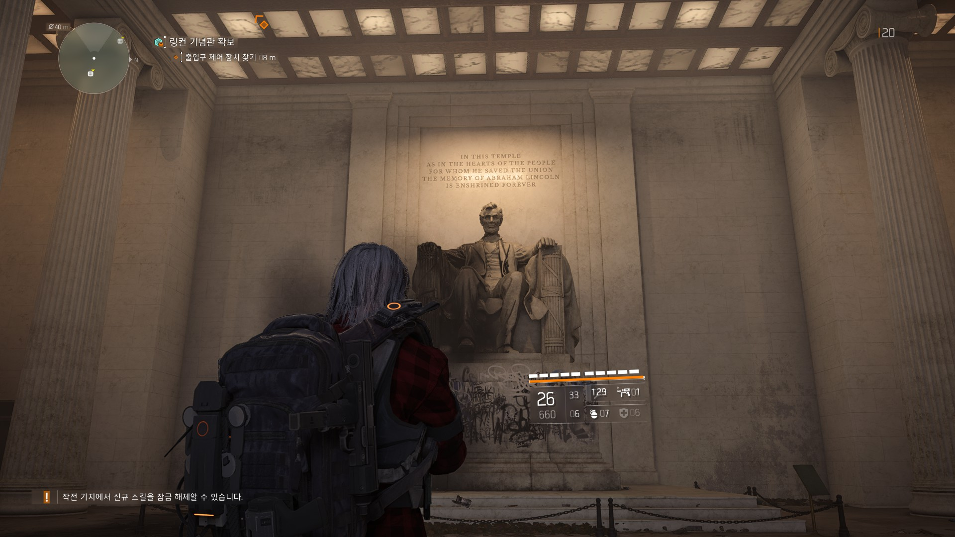Tom Clancy's The Division® 22019-3-30-22-50-38.jpg