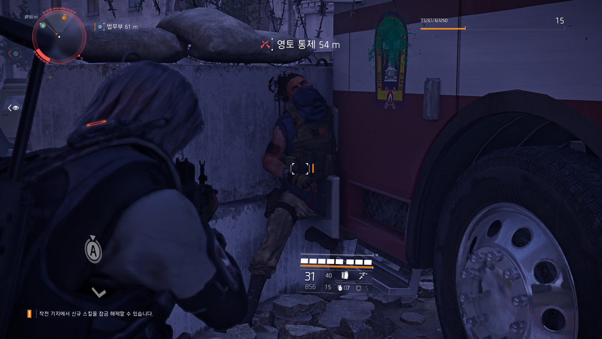 Tom Clancy's The Division® 22019-3-29-21-13-6.jpg