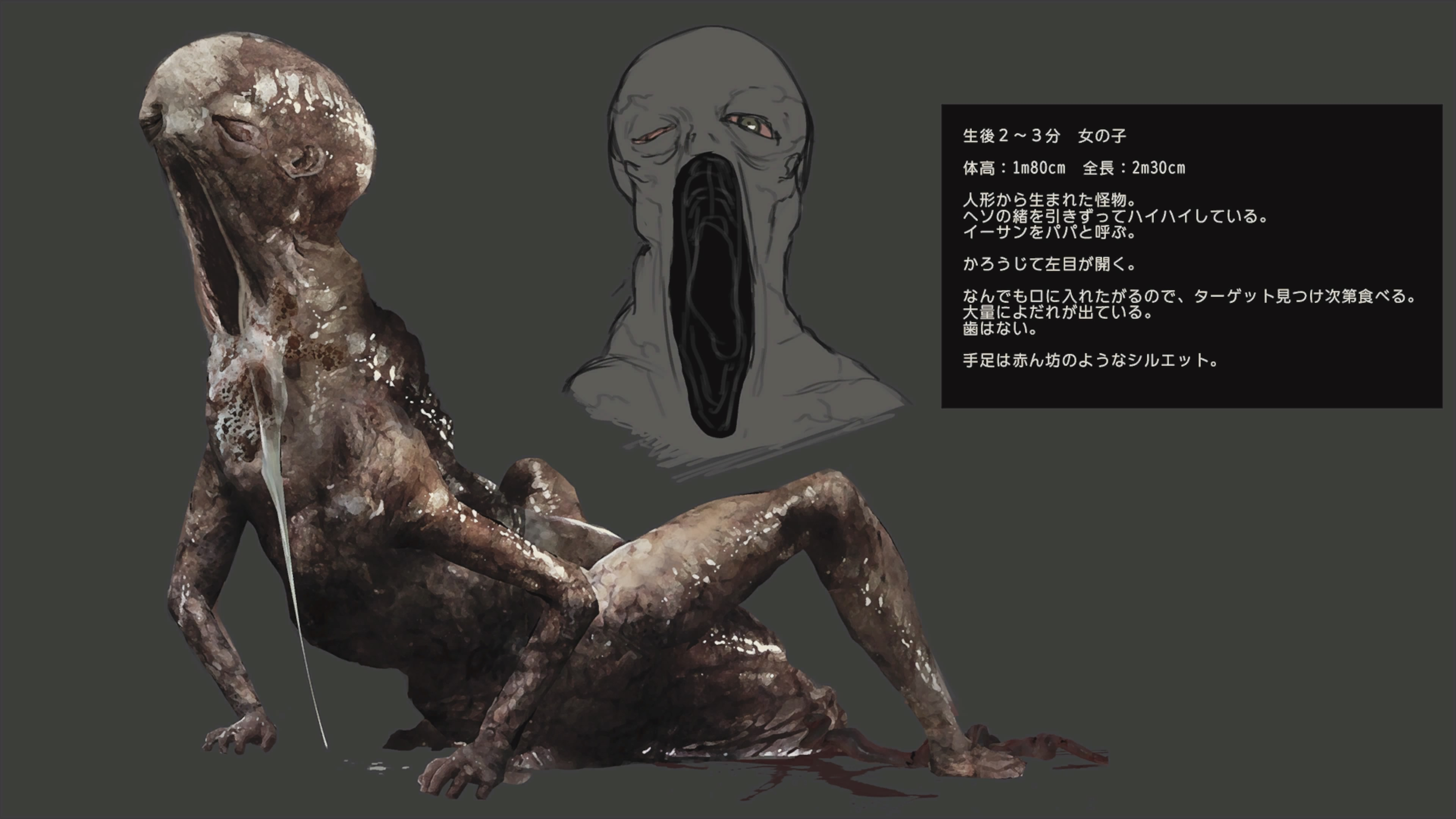 Resident Evil Village_20210605184101.jpg