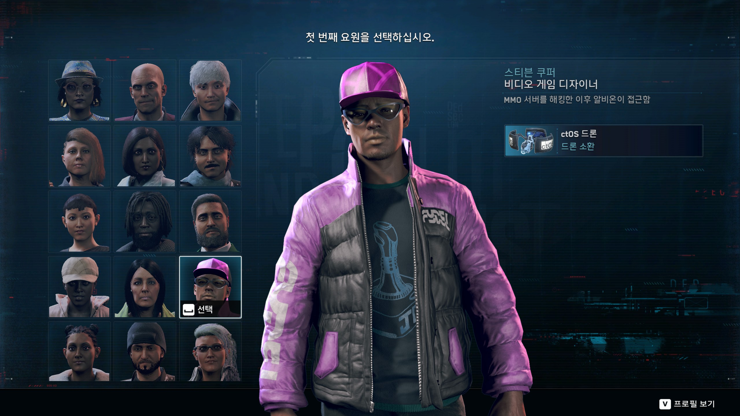 Watch Dogs  Legion2020-10-29-0-41-59.jpg