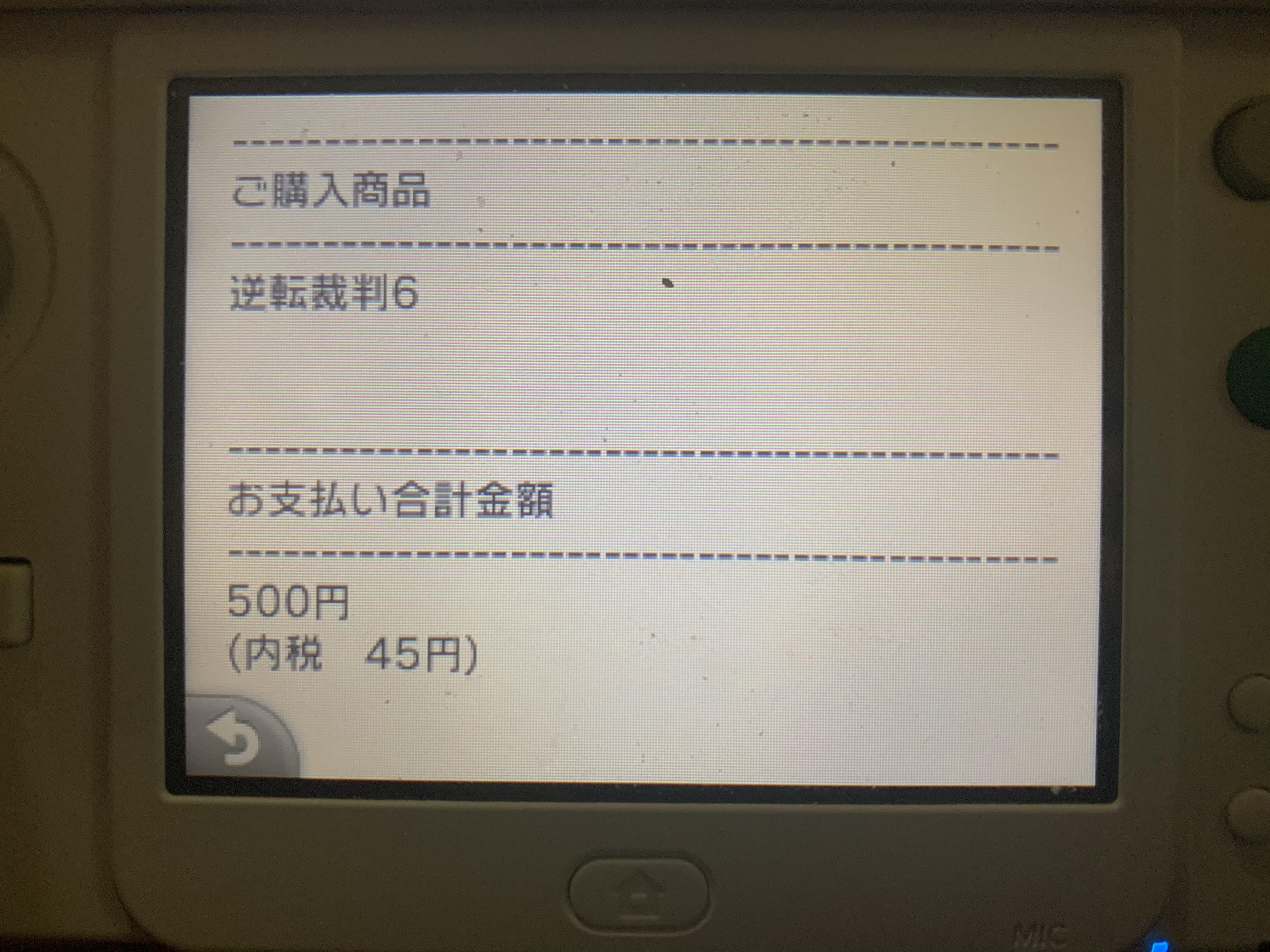 EBB43E69-7643-47CE-A058-B8501C3B9392.jpeg