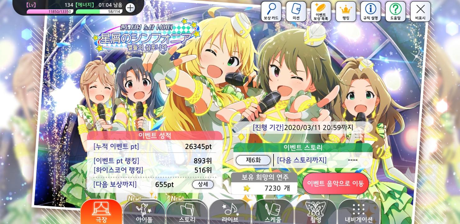 Screenshot_20200308-161450_ !.jpg