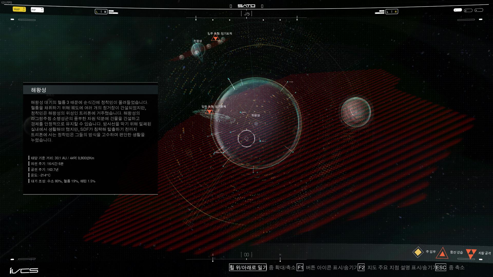 iw7_ship 2017-10-12 07-12-51-164.jpg