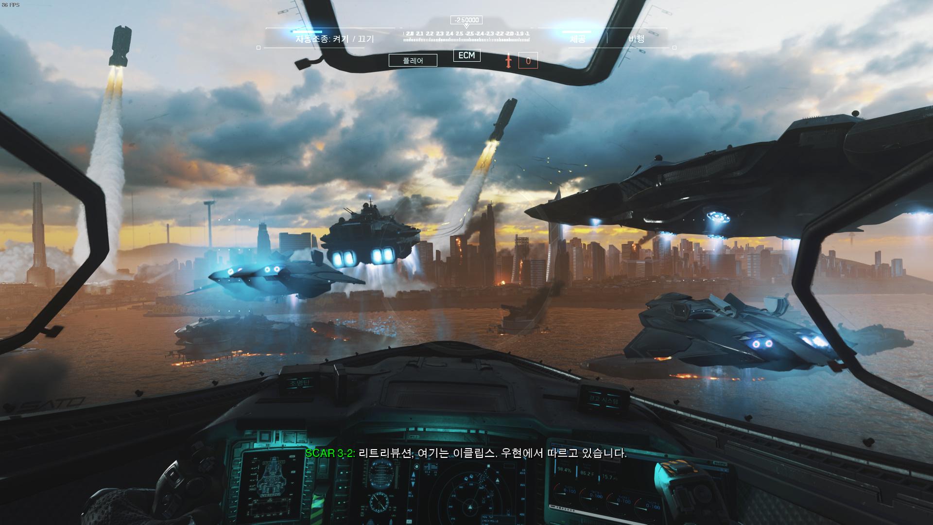 iw7_ship 2017-10-11 18-26-56-308.jpg
