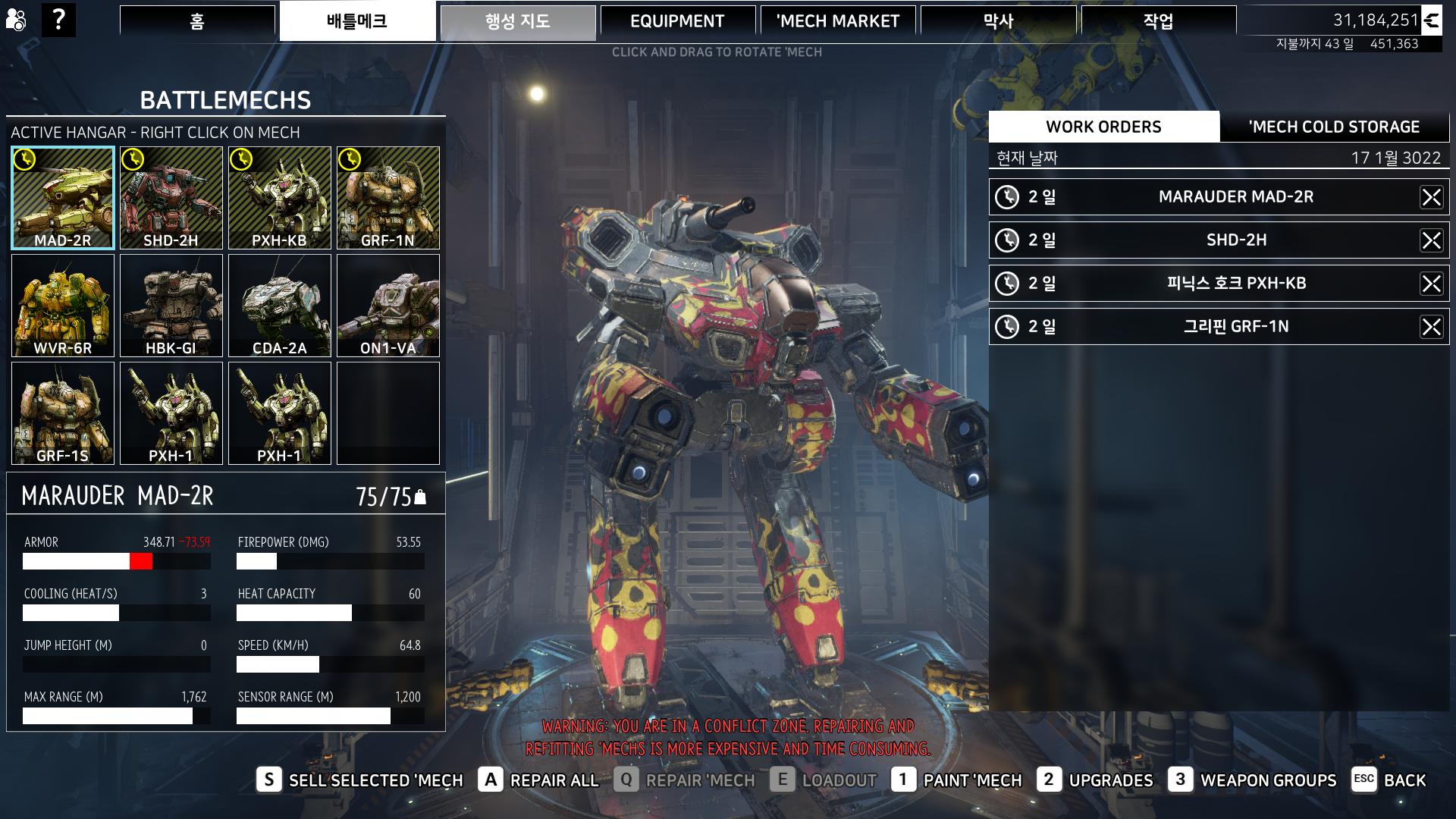 Mechwarrior 5  Mercenaries Screenshot 2021.09.13 - 23.44.34.100.png