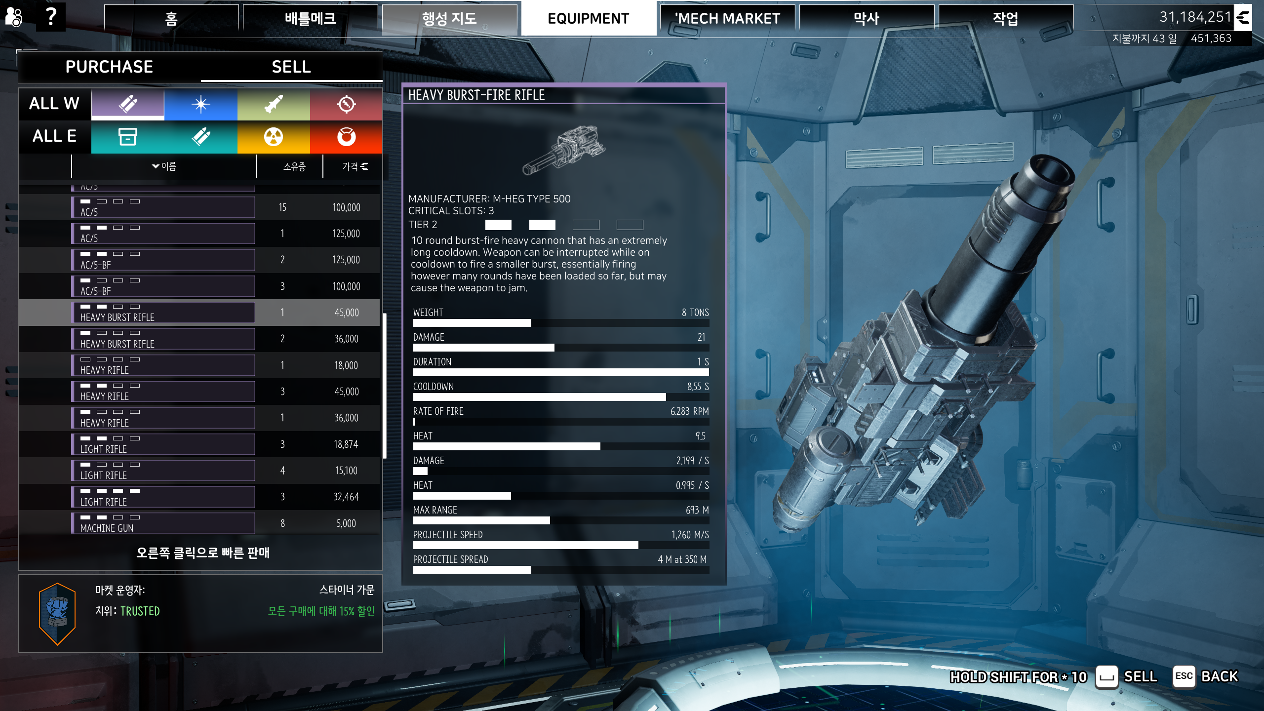 Mechwarrior 5  Mercenaries Screenshot 2021.09.13 - 23.45.45.24.png