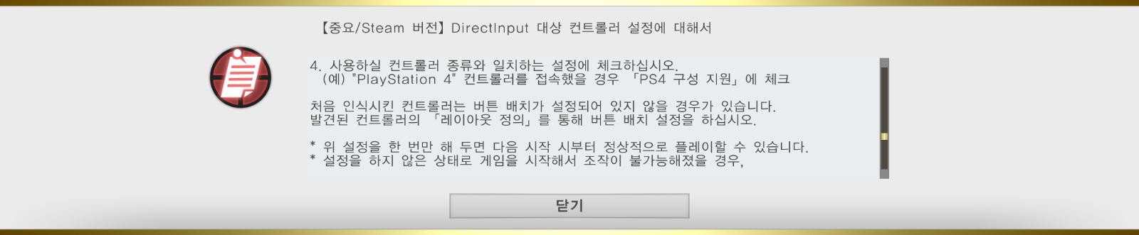 컨트롤러_004.png