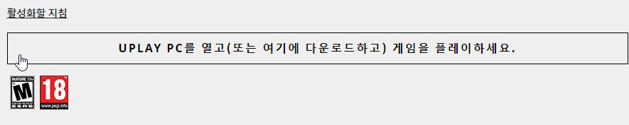 유플 연동.png