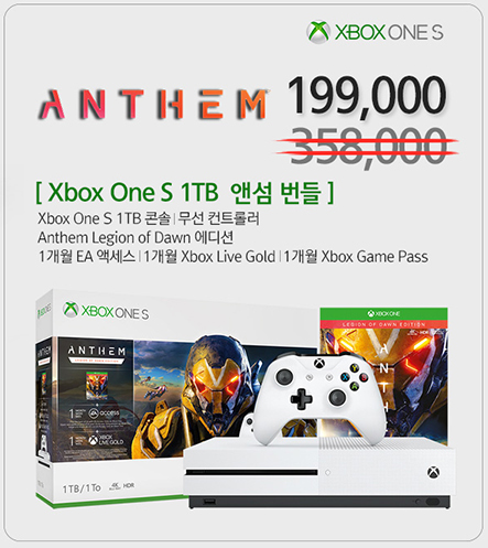 xbox_anthem.png