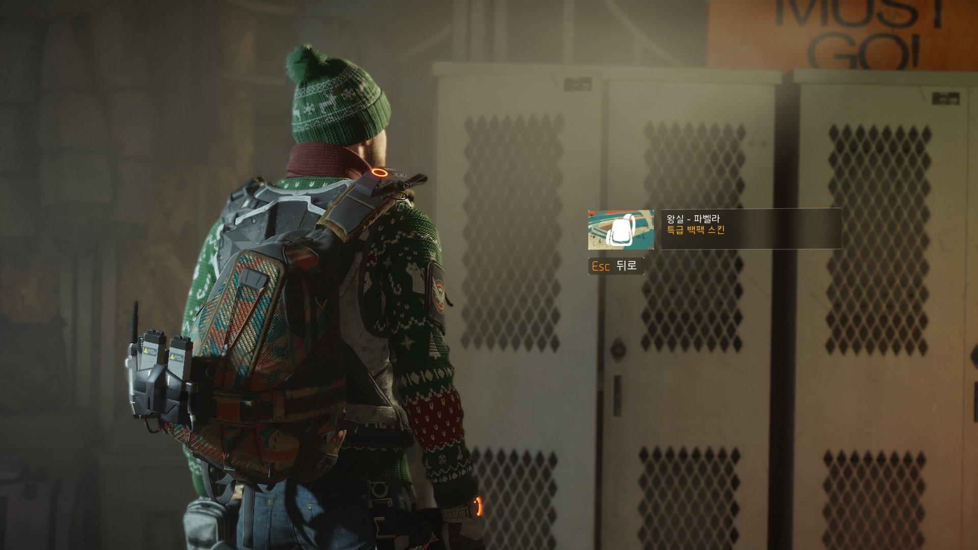 Tom Clancy's The Division™2017-12-6-20-51-27.jpg