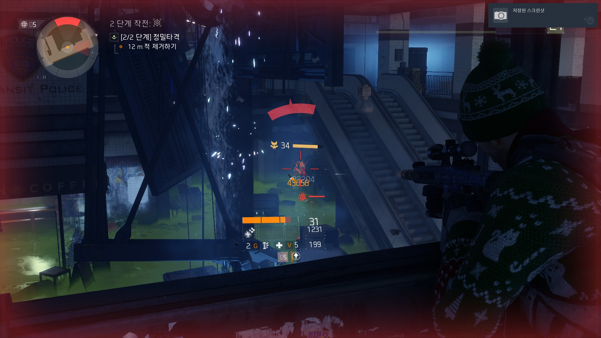 Tom Clancy's The Division™2017-12-7-1-20-10.jpg