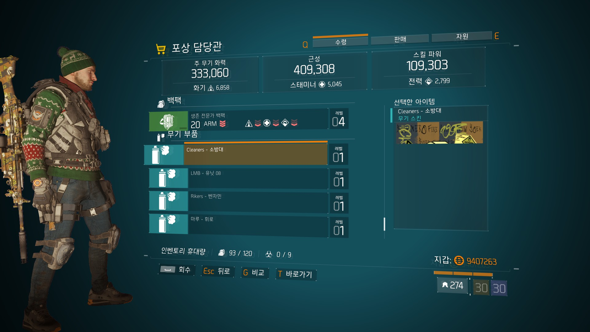 Tom Clancy's The Division™2017-12-6-18-22-8.jpg