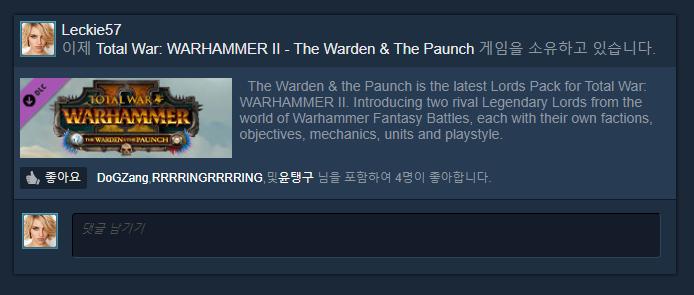 warhammer2 warden.png