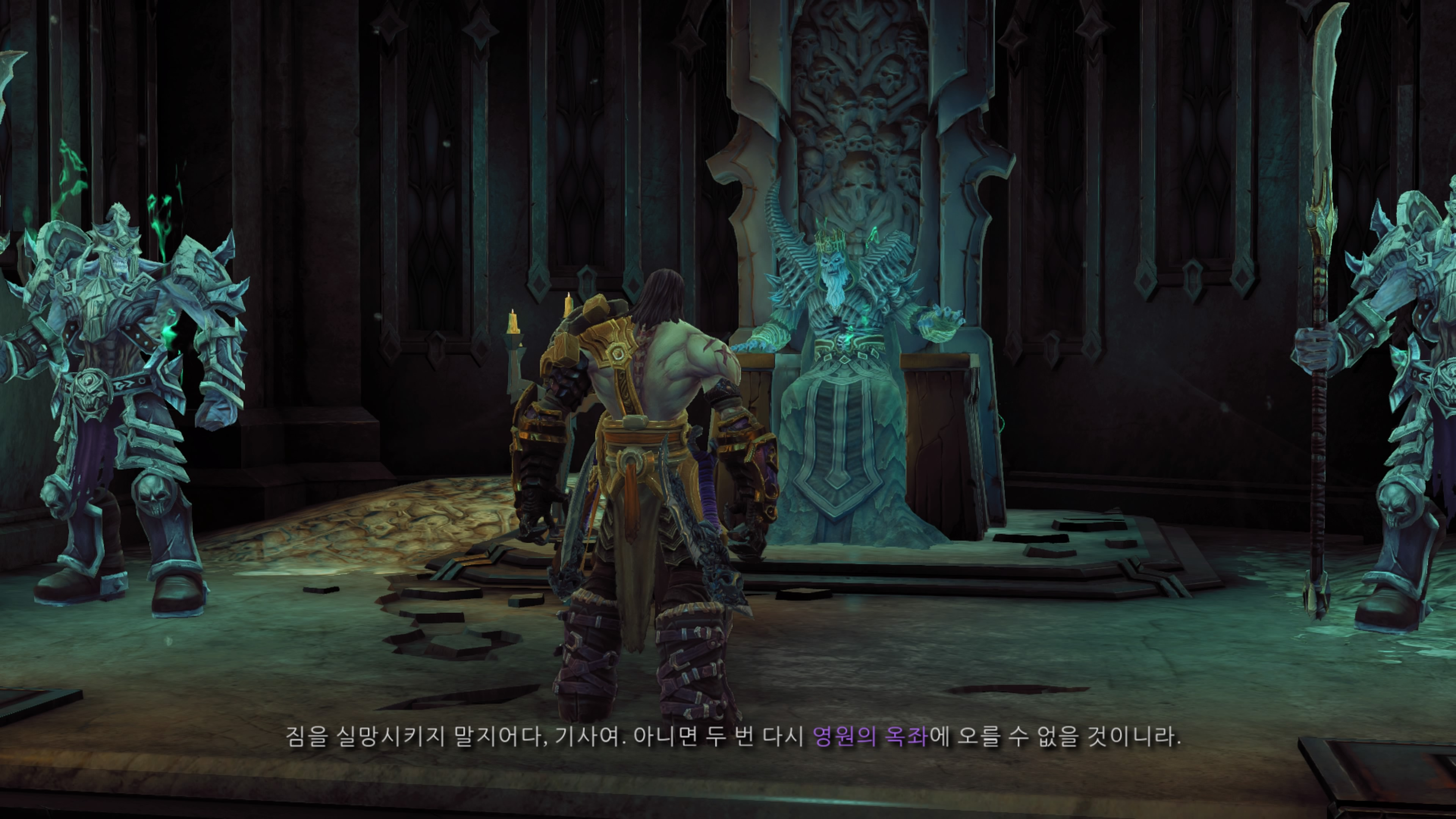 Darksiders II Deathinitive Edition_20181220212251.jpg