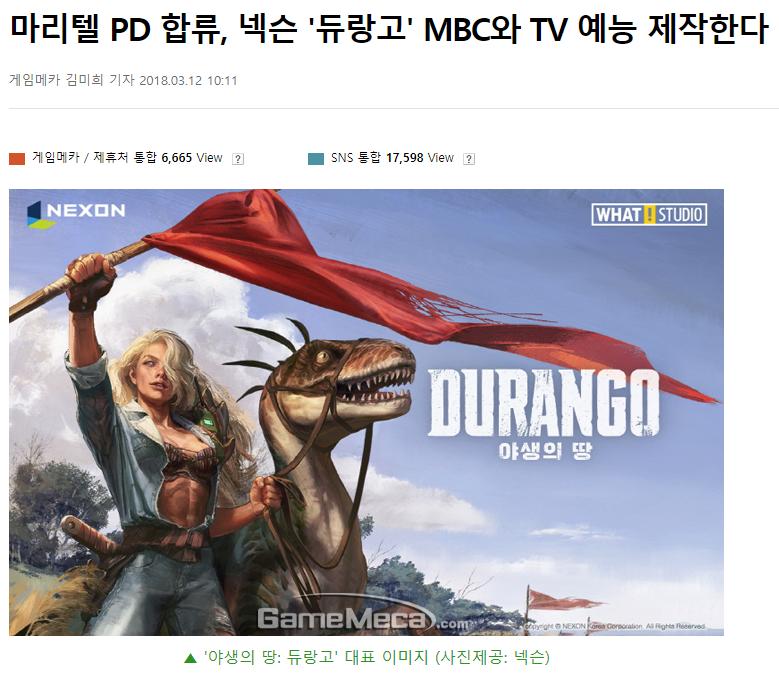 screenshot-www.gamemeca.com-2018.03.13-01-19-14.png