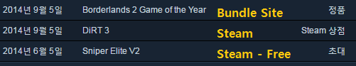 Steam_2016-11-10_21-33-36.png
