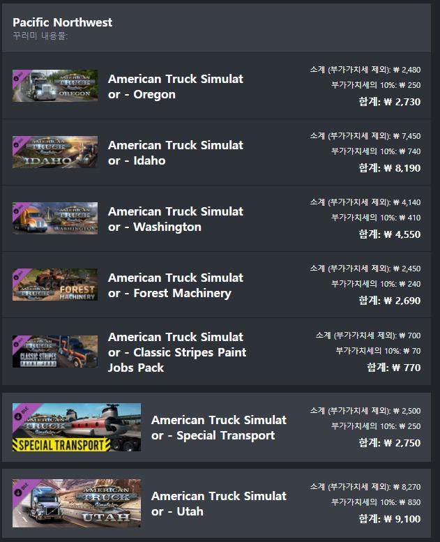 FireShot Capture 360 - Steam 구매를 해주셔서 감사합니다! - 받은메일함 - Daum 메일 - mail.daum.net.jpg