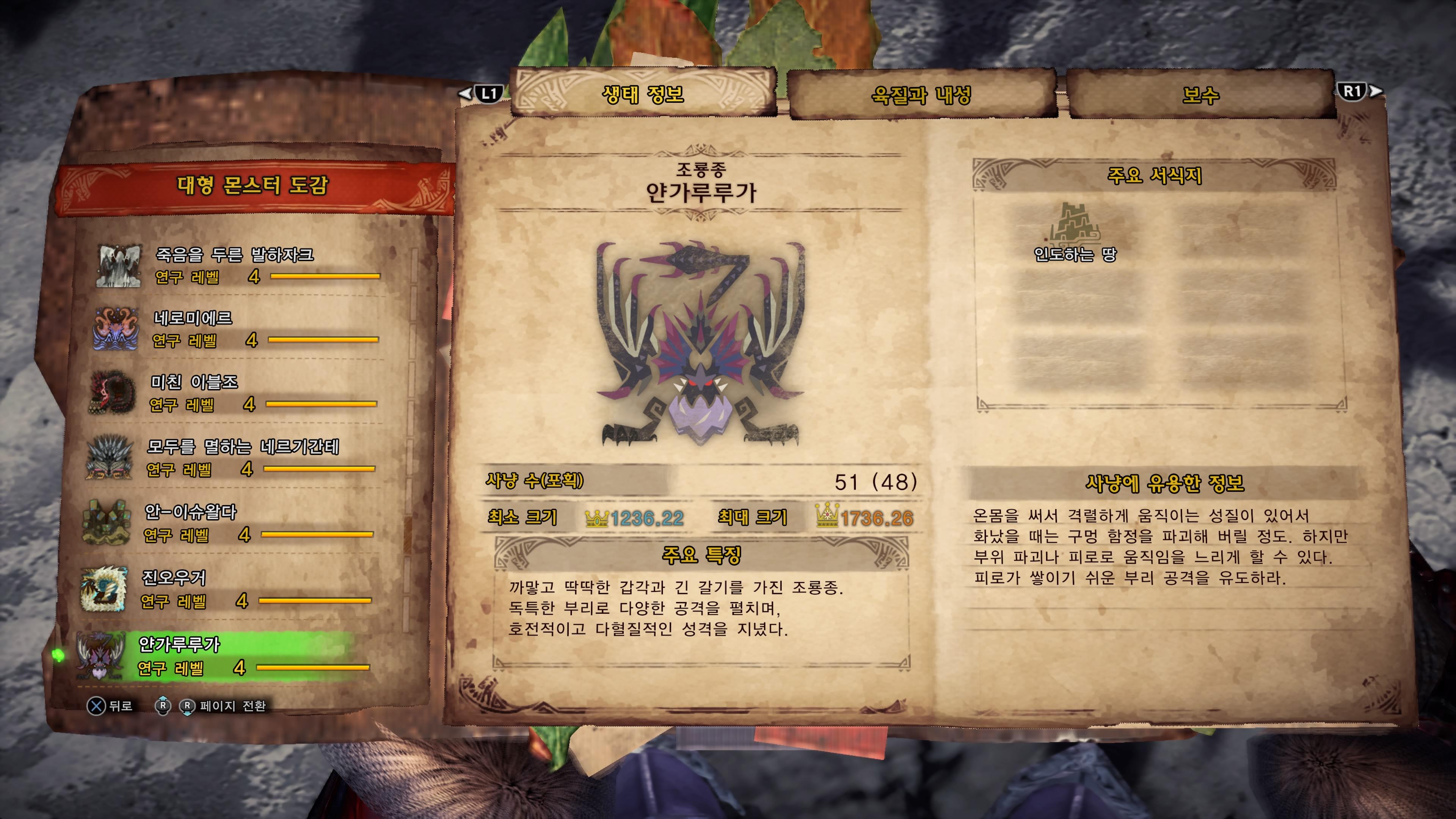Monster Hunter World_ Iceborne_20191117034528.jpg