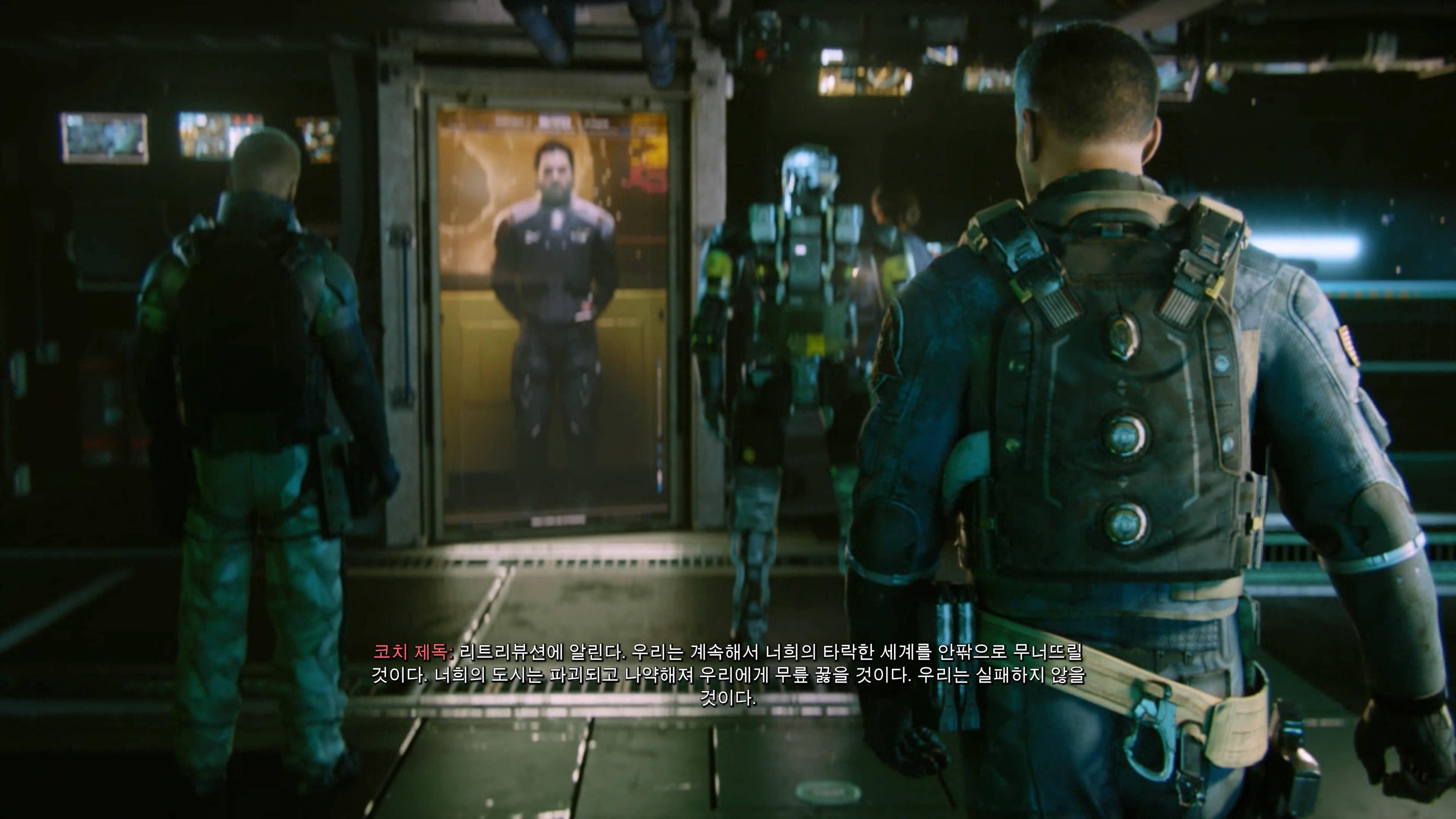 수정됨_Call of Duty®_ Infinite Warfare_20180916011032.jpg