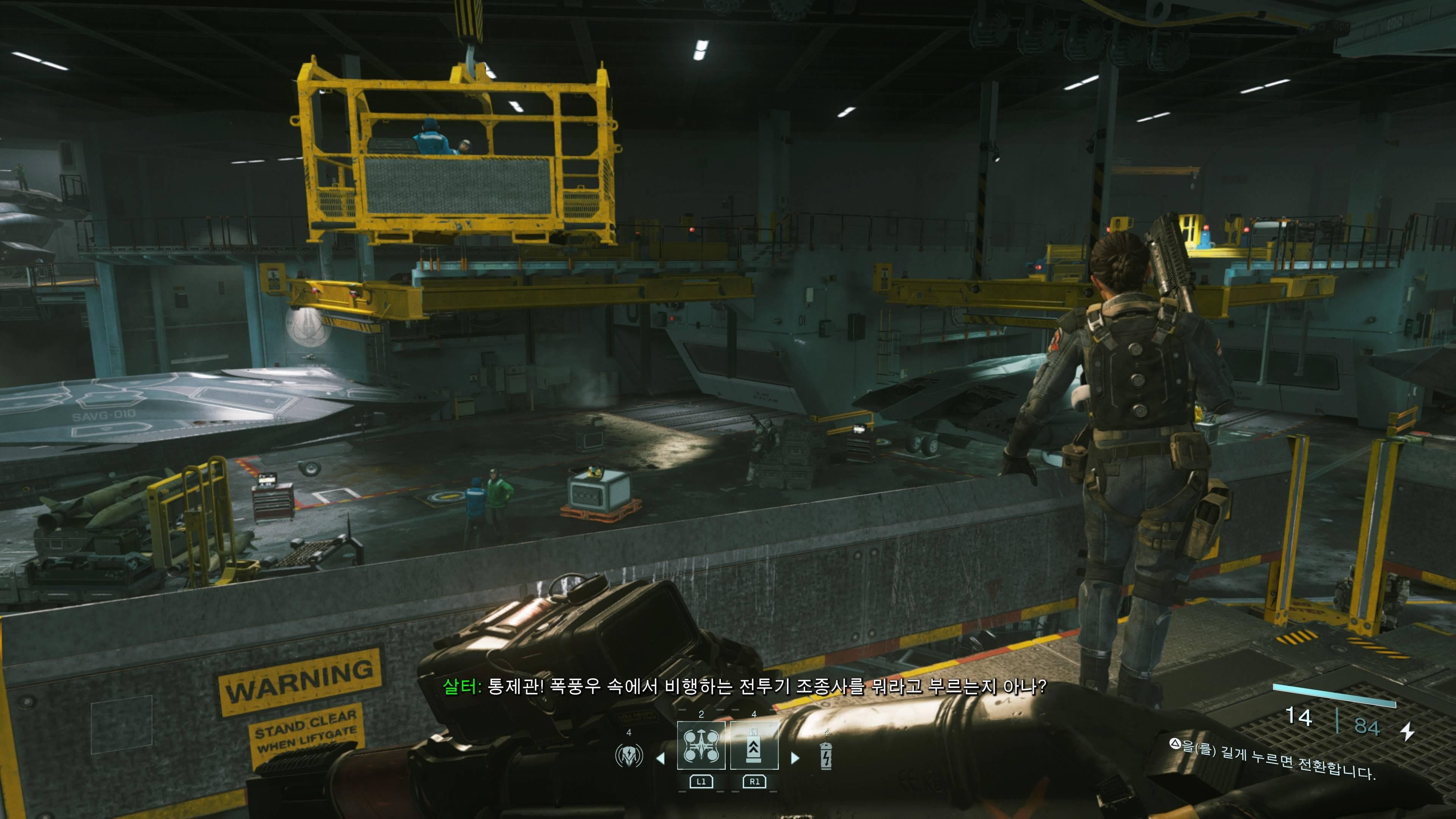 수정됨_Call of Duty®_ Infinite Warfare_20180916002604.jpg