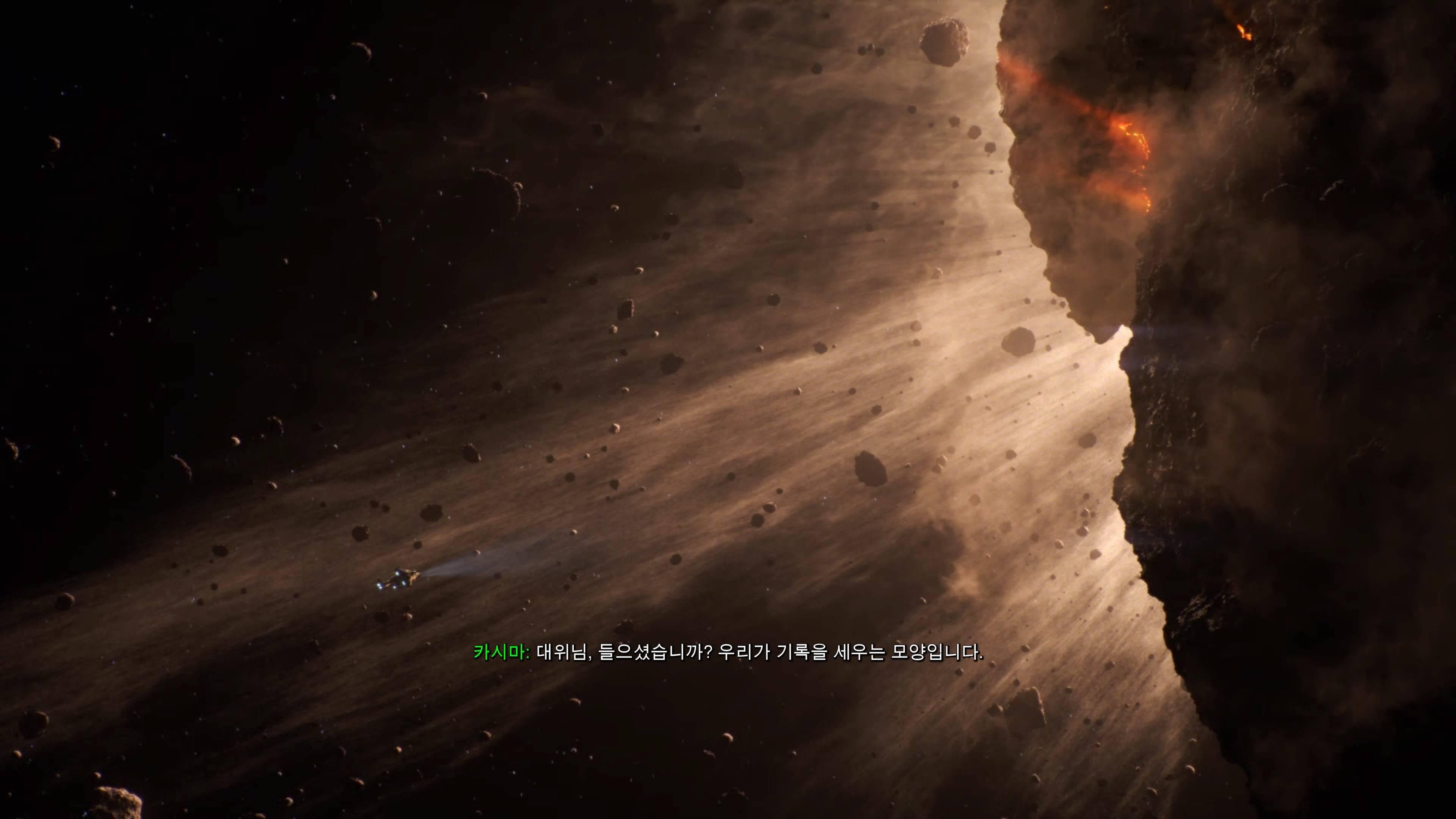 수정됨_Call of Duty®_ Infinite Warfare_20180916003158.jpg