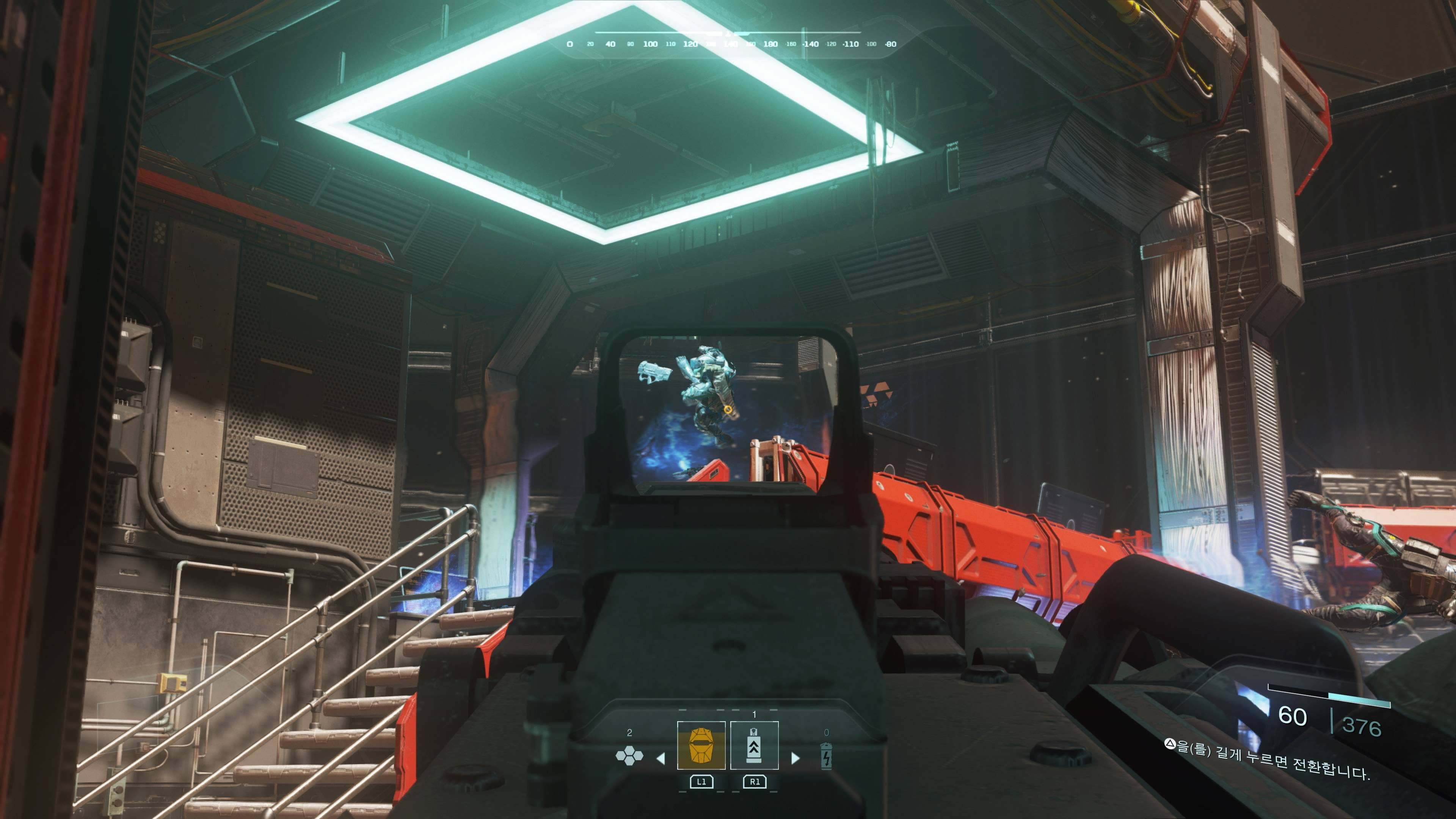 수정됨_Call of Duty®_ Infinite Warfare_20180917083344.jpg
