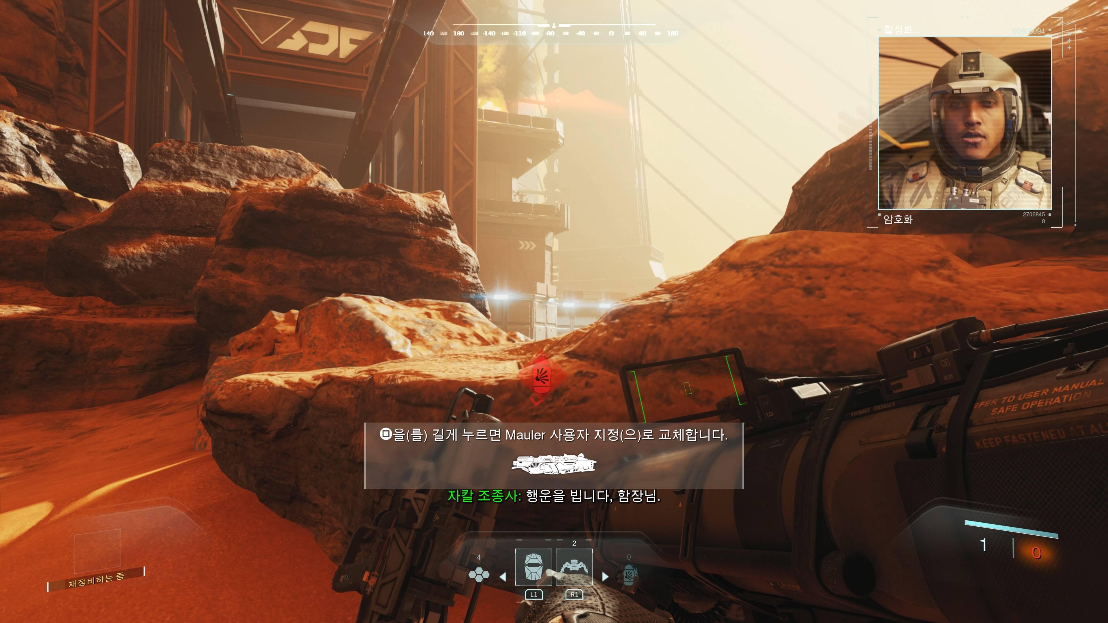 수정됨_Call of Duty®_ Infinite Warfare_20180917081341.jpg